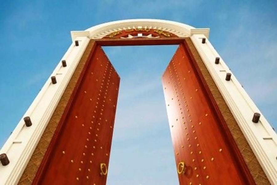 largest-gate