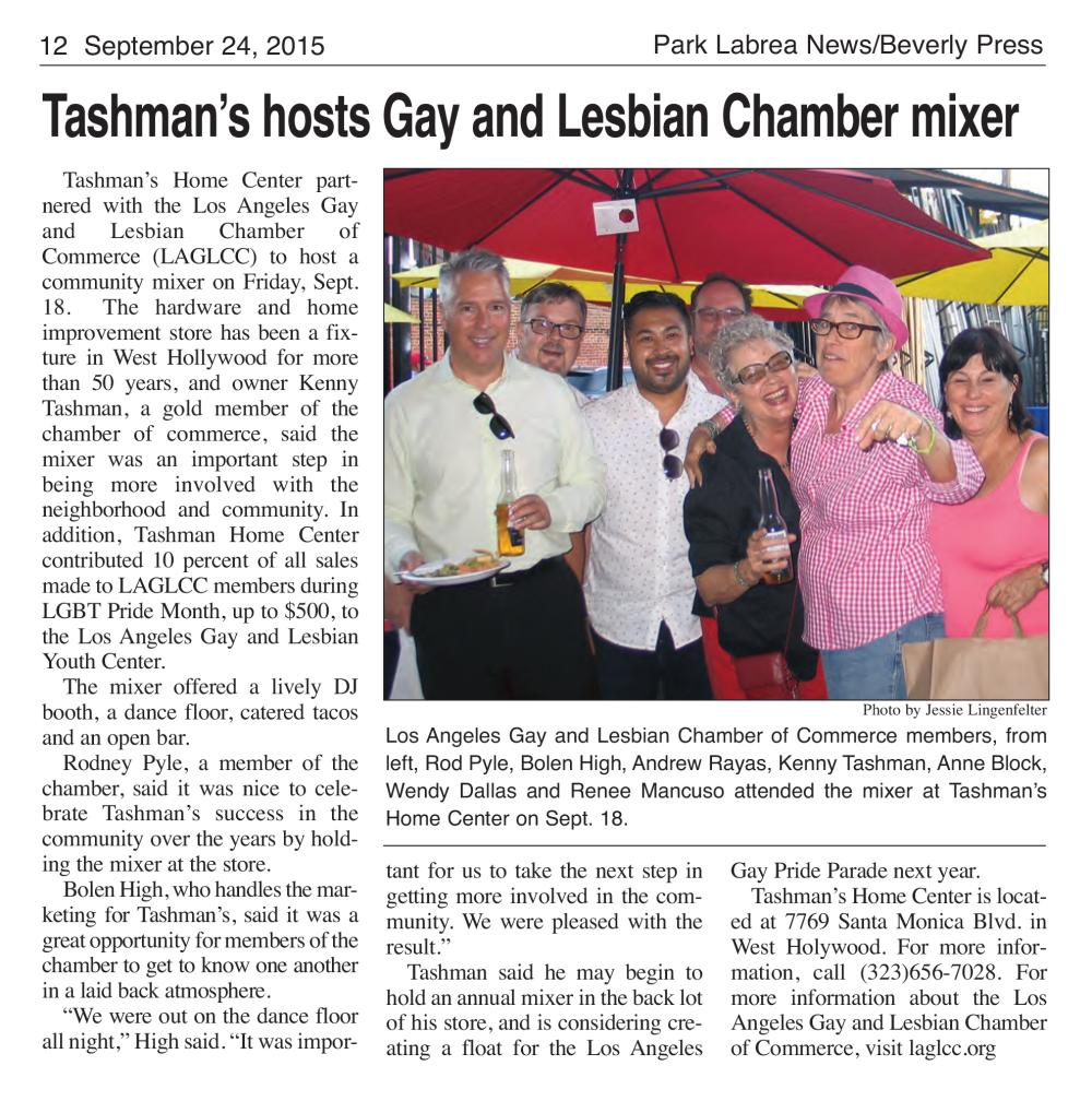 Tashman Hosts Gay & Lesbian Chamber Mixer