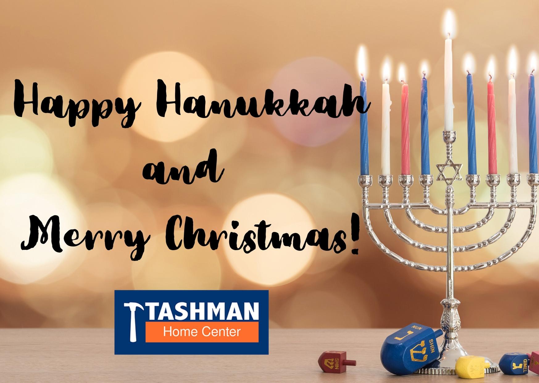 happy hanukkah and merry christmas